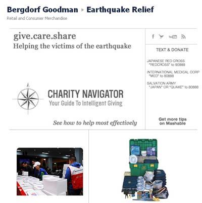 bergdorf-disaster-fb