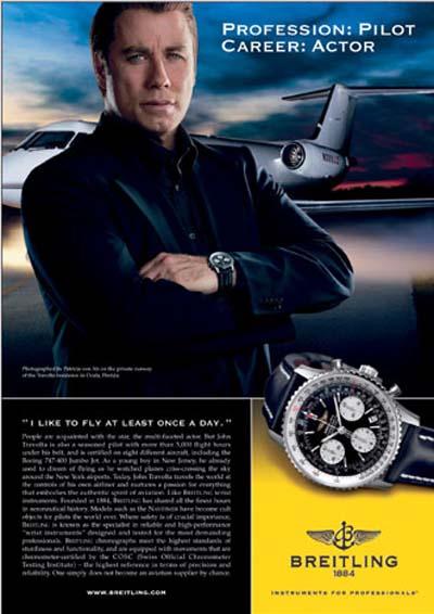 Описание: Часовые журналы и реклама в гламурных журналах предлагала мне какие-то недоделанные часы