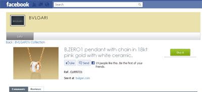 bulgari-facebook-commerce-buy1