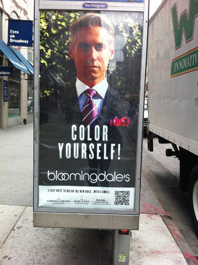 bloomies-mobile-ad