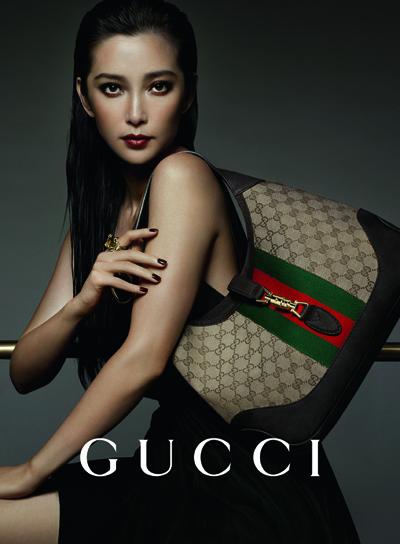 Gucci China 1