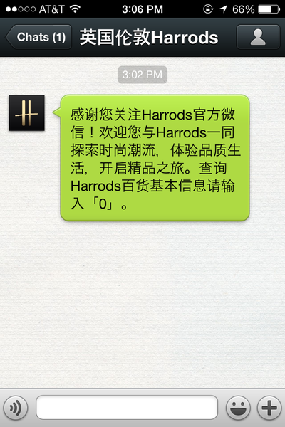 harrod chat Harrods launching wechat account luxury department store harrods has become the first british retailer to launch an official wechat.