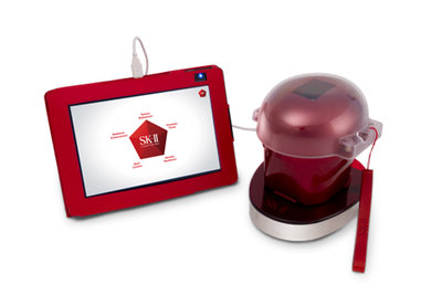 sk-ii.beauty image machine