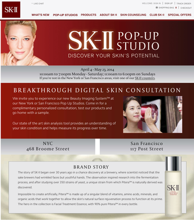 sk-ii.pop-up web