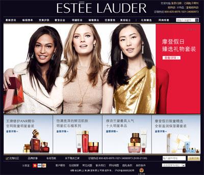 estee-lauder-chinese-homepage