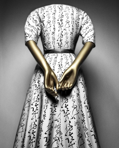Met China. Quiproquo Dior 1951