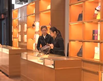 LVMH Fundamentals of Retail Louis Vuitton store