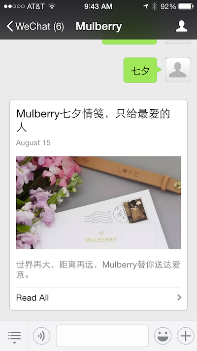 mulberry.qixi wechat