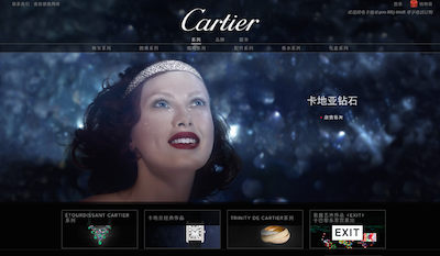 Cartier Chinese ecommerce