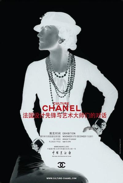 Culture Chanel Beijing China