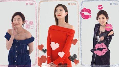"""Swarovski's """"Unique Valentine's Day"""" campaign"""